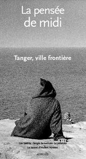 Tanger_ville_frontire